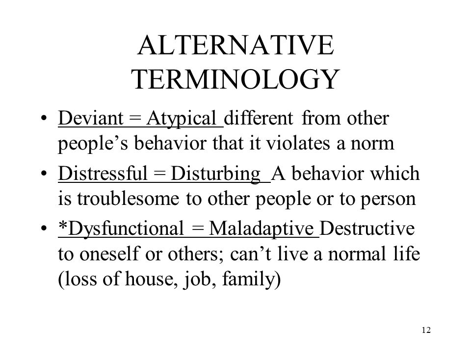 ALTERNATIVE TERMINOLOGY