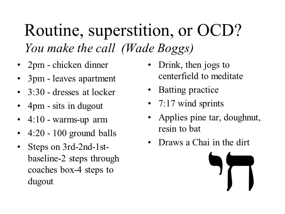 Routine, superstition, or OCD You make the call (Wade Boggs)