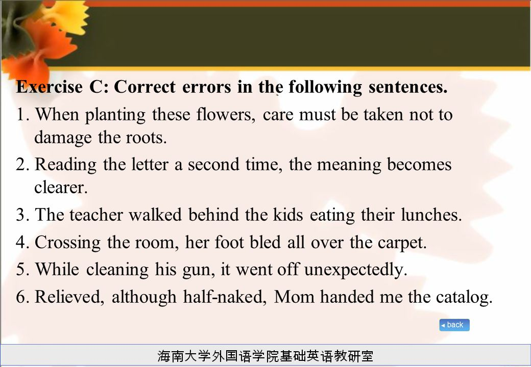 Exercise C: Correct errors in the following sentences.