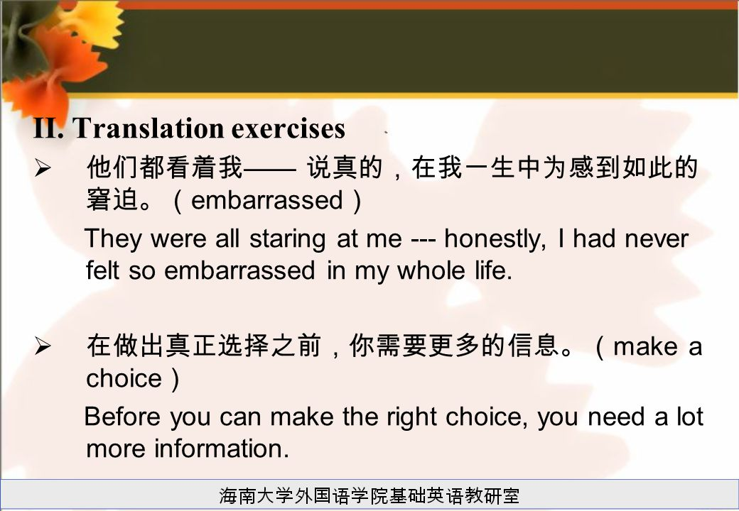 II. Translation exercises