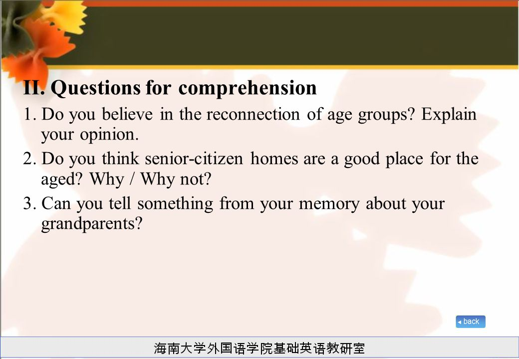 II. Questions for comprehension