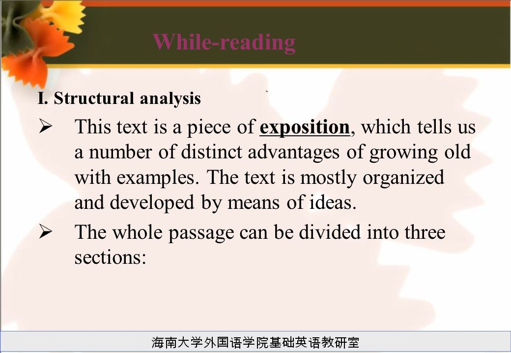 While-reading I. Structural analysis.