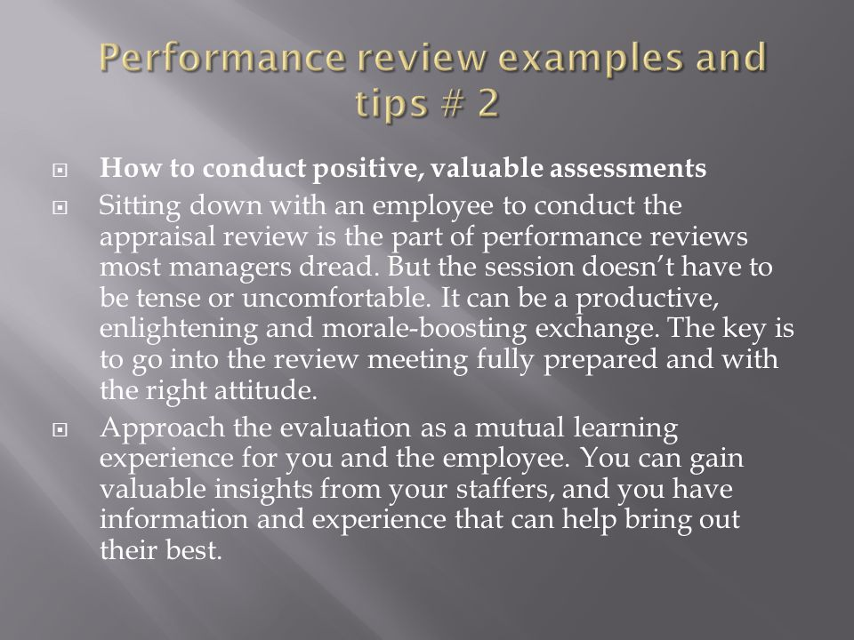 Performance review examples and tips # 2