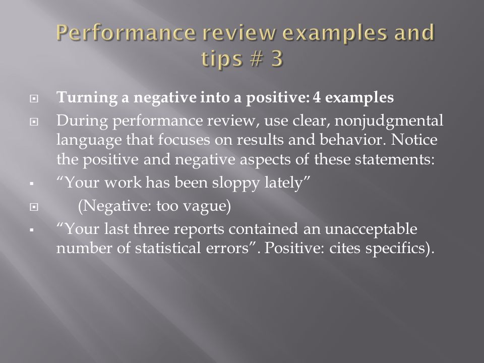 Performance review examples and tips # 3