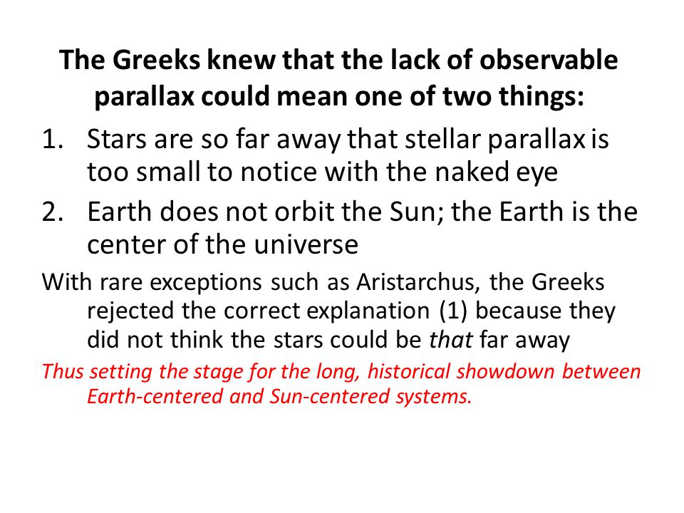 Earth does not orbit the Sun; the Earth is the center of the universe