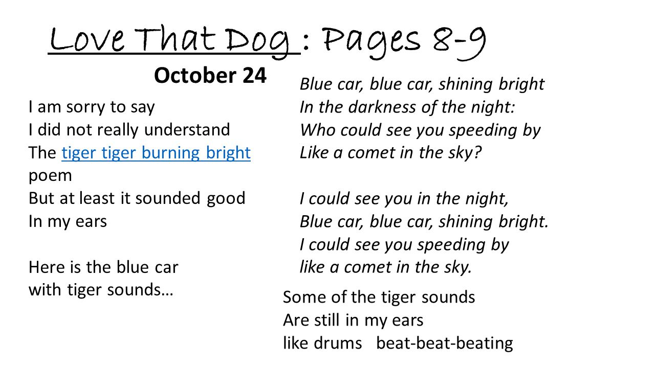 Love That Dog : Pages 8-9 October 24