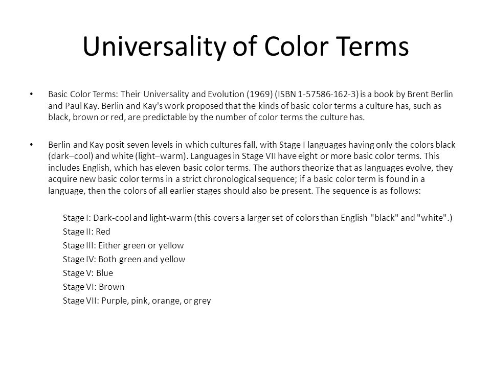 Universality of Color Terms