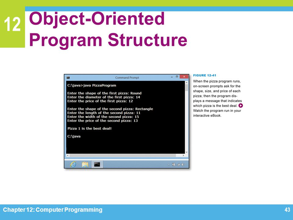 Chapter 12 computer programming ppt video online download 43 object oriented program structure fandeluxe Choice Image