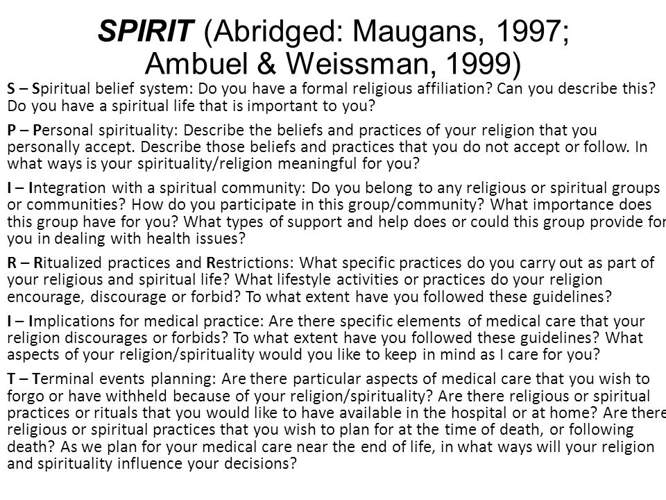 SPIRIT (Abridged: Maugans, 1997; Ambuel & Weissman, 1999)