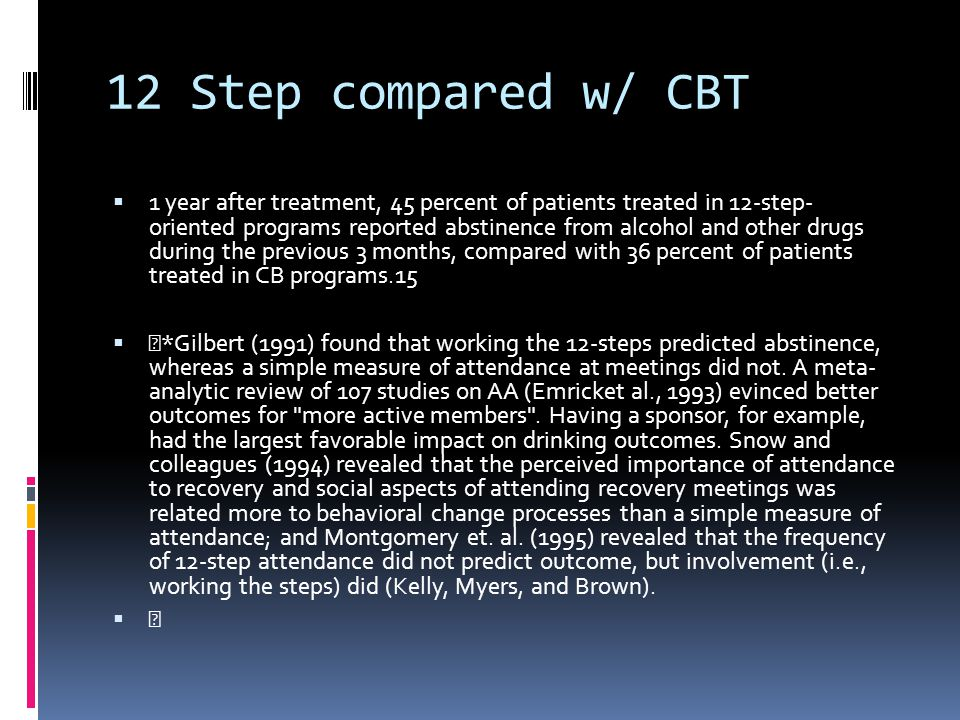 12 Step compared w/ CBT