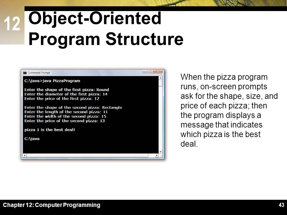 Object-Oriented Program Structure