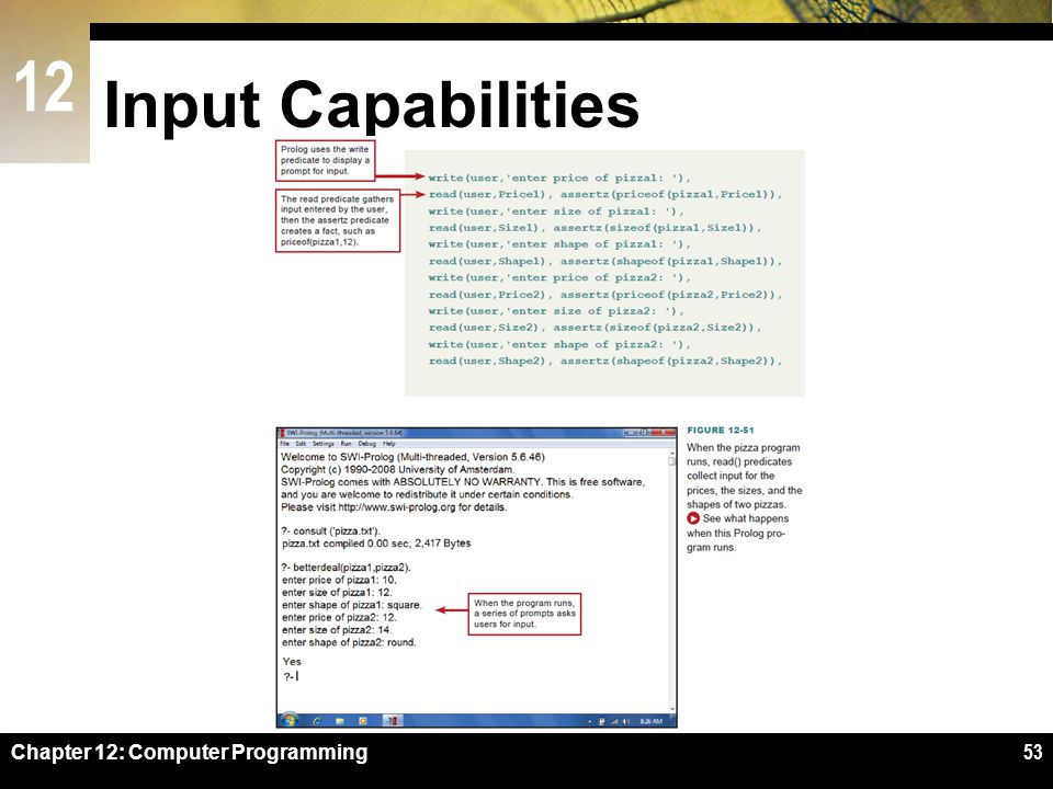 Input Capabilities Figure 12-51 Chapter 12: Computer Programming