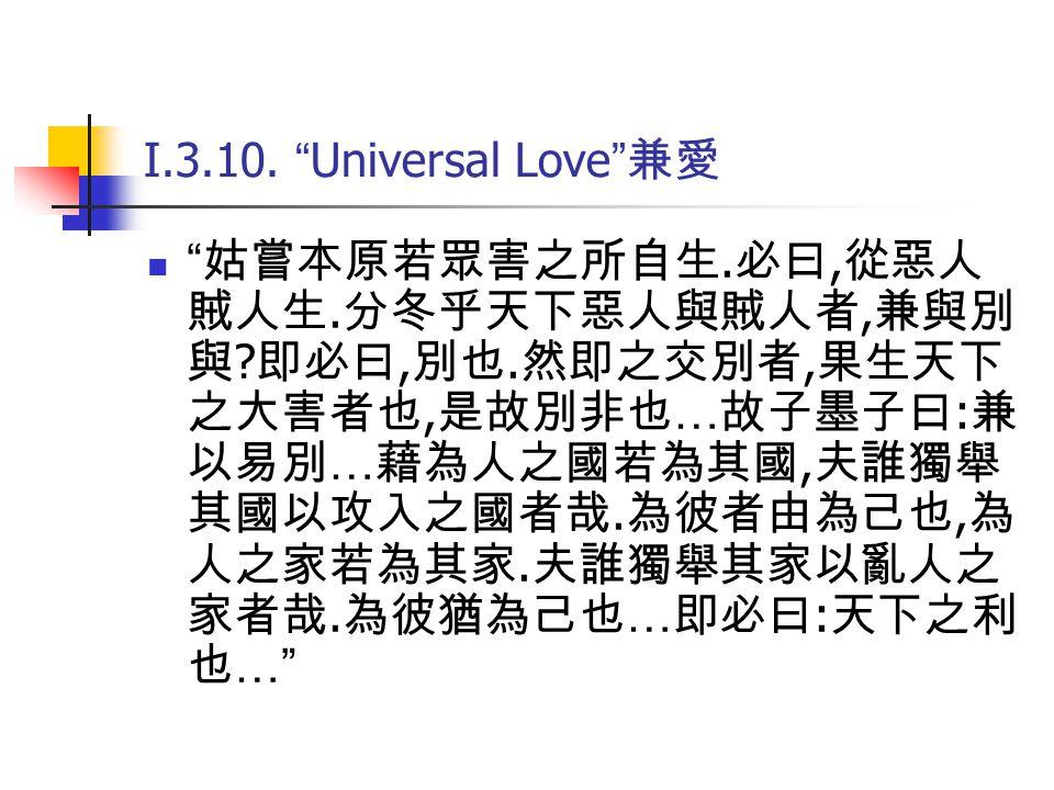 I.3.10. Universal Love 兼愛