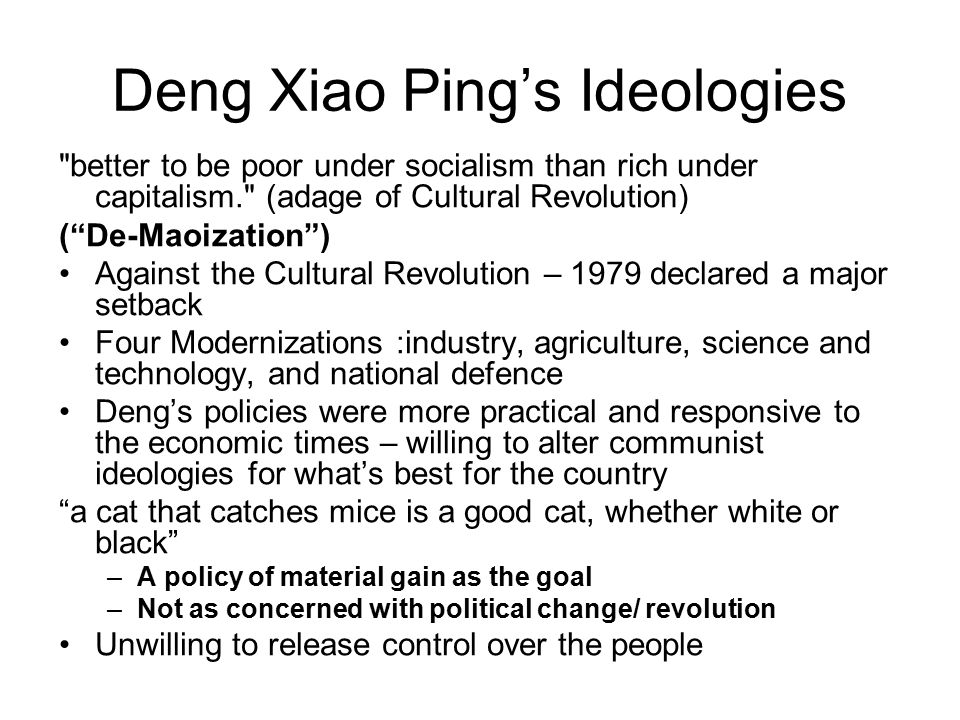 deng xiaoping s evaluation of mao zedong Deng xiaoping did not originate reform and opening — that began under the leadership of hua guofeng after the death of mao zedong in 1976 but deng provided the steady hand, the clear direction and the political skill for china to succeed.