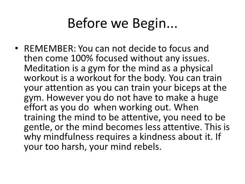 Before we Begin...