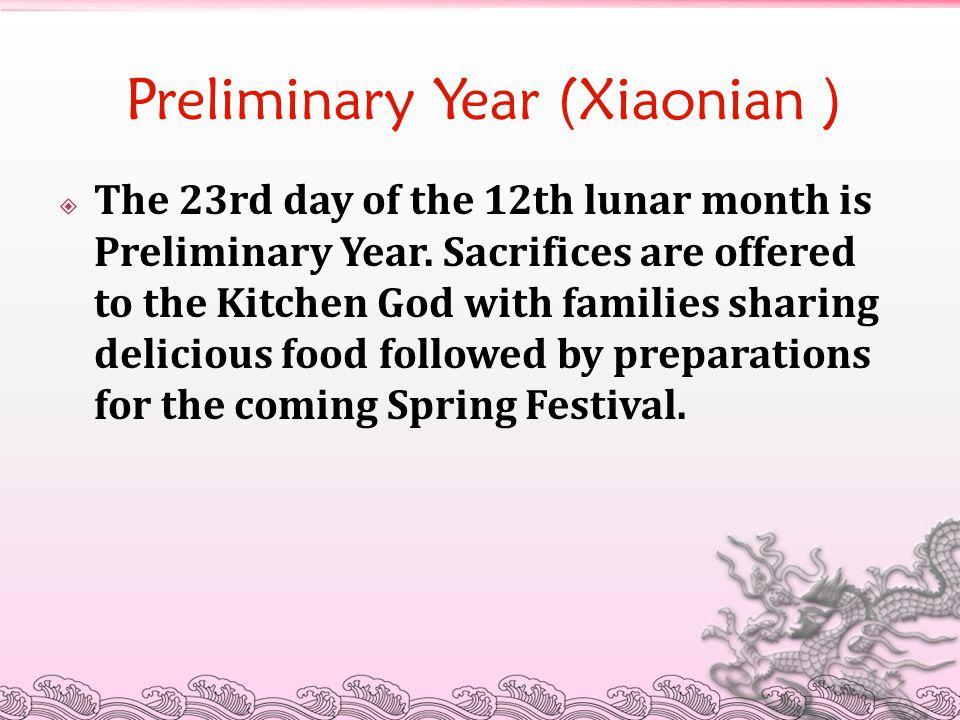 Preliminary Year (Xiaonian )