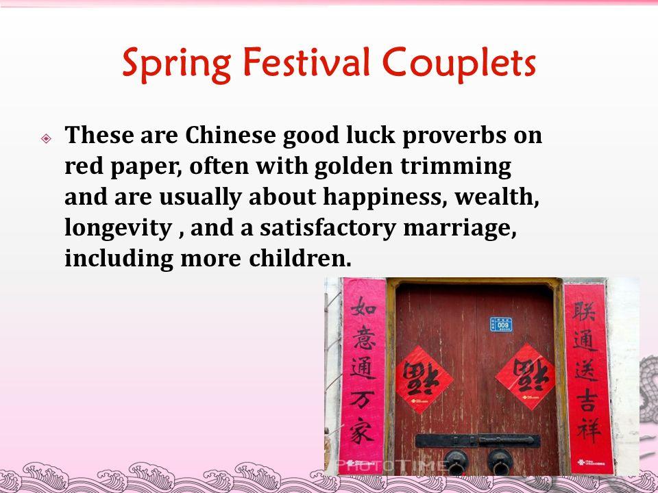 Spring Festival Couplets