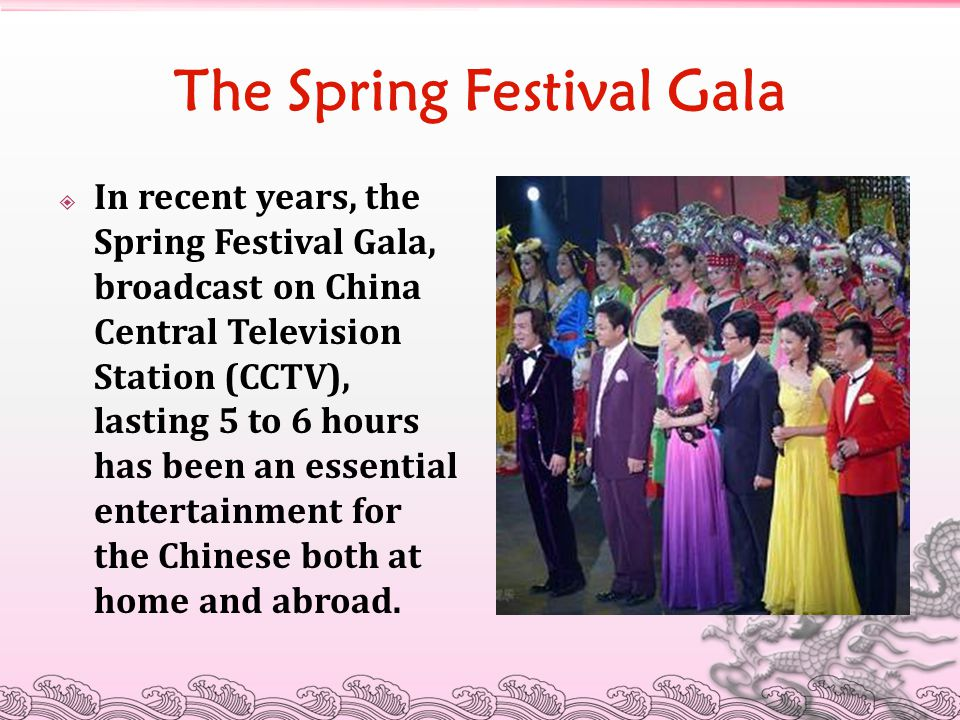 The Spring Festival Gala