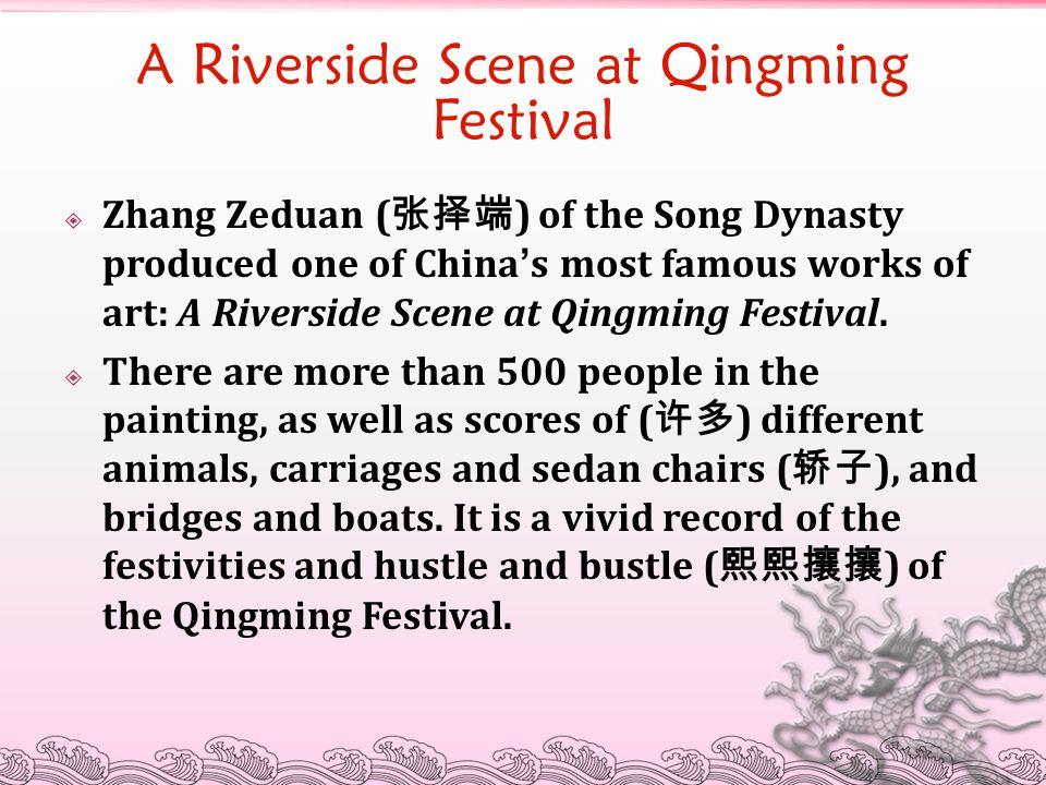 A Riverside Scene at Qingming Festival