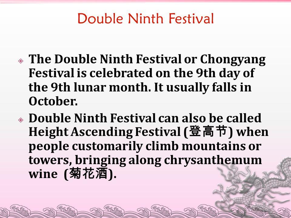 Double Ninth Festival