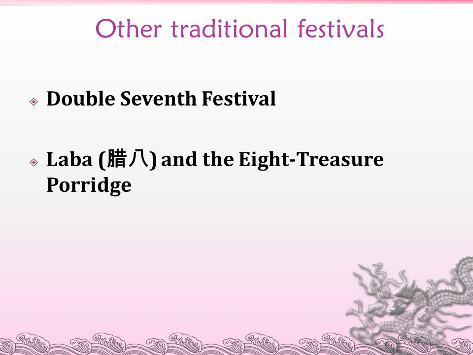Other traditional festivals