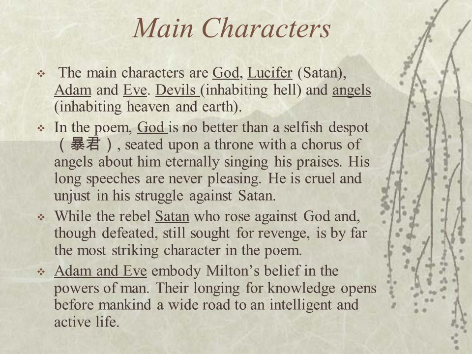 Main Characters The main characters are God, Lucifer (Satan), Adam and Eve. Devils (inhabiting hell) and angels (inhabiting heaven and earth).