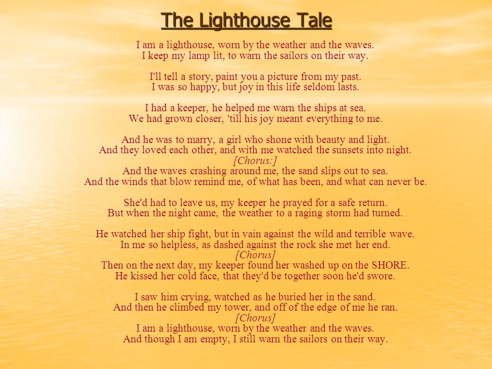 The Lighthouse Tale