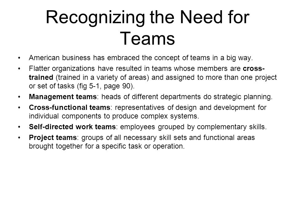 Recognizing the Need for Teams