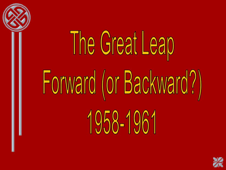 The Great Leap Forward (or Backward ) 1958-1961