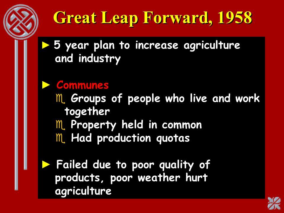Great Leap Forward, 1958 Communes