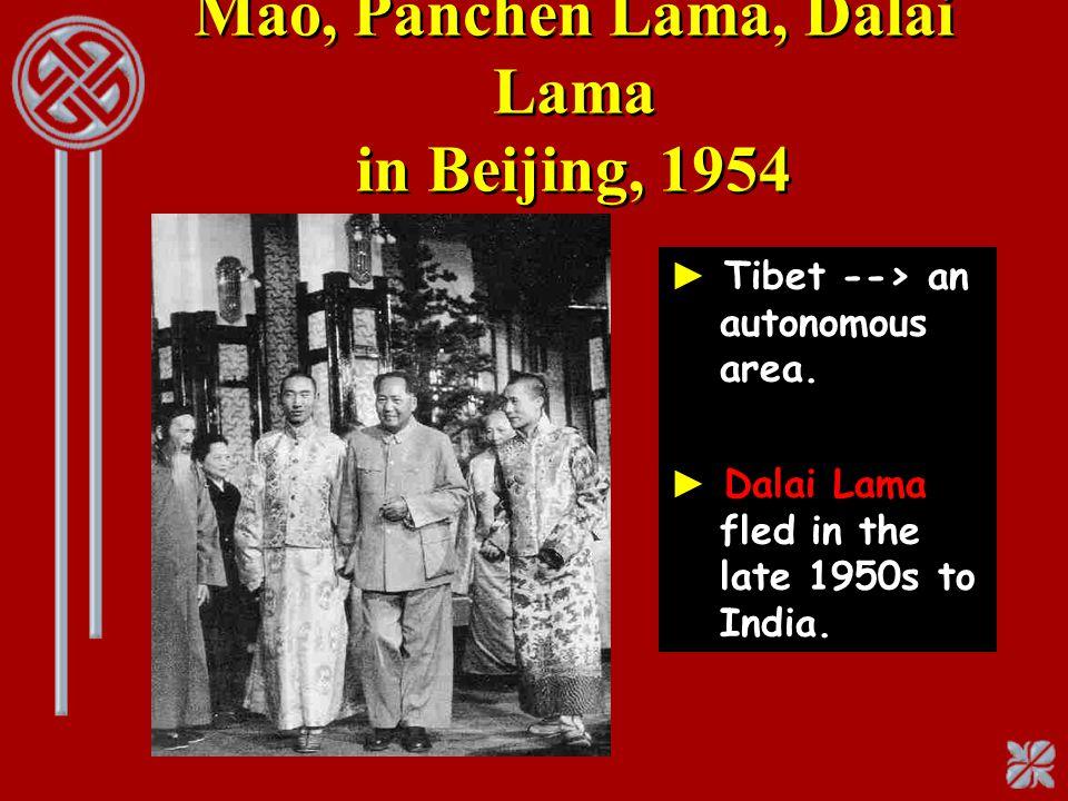 Mao, Panchen Lama, Dalai Lama in Beijing, 1954