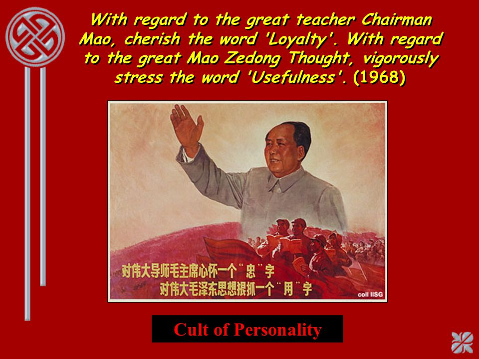 With regard to the great teacher Chairman Mao, cherish the word Loyalty . With regard to the great Mao Zedong Thought, vigorously stress the word Usefulness . (1968)