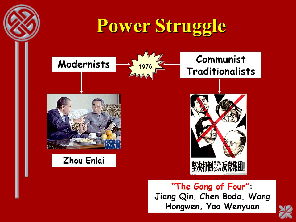 Power Struggle Communist Traditionalists Modernists Zhou Enlai