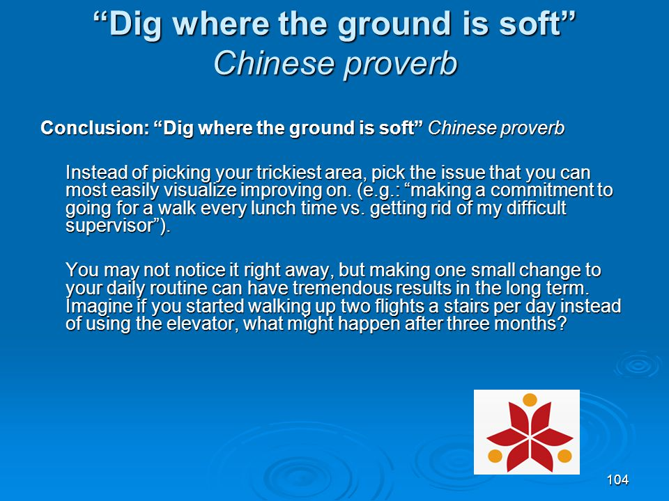 Dig where the ground is soft Chinese proverb