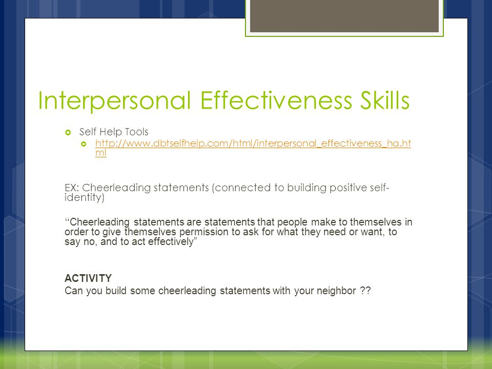 Interpersonal Effectiveness Skills