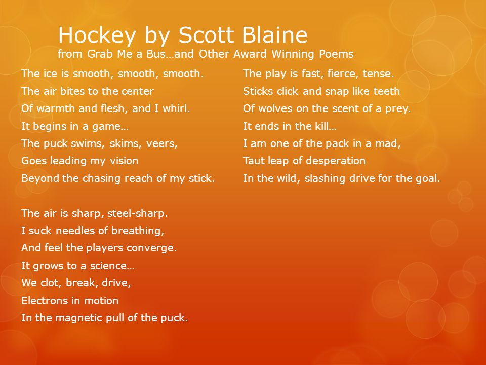 Hockey by Scott Blaine from Grab Me a Bus…and Other Award Winning Poems