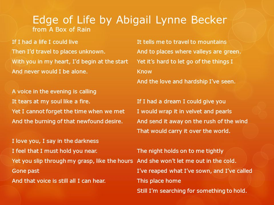 Edge of Life by Abigail Lynne Becker from A Box of Rain
