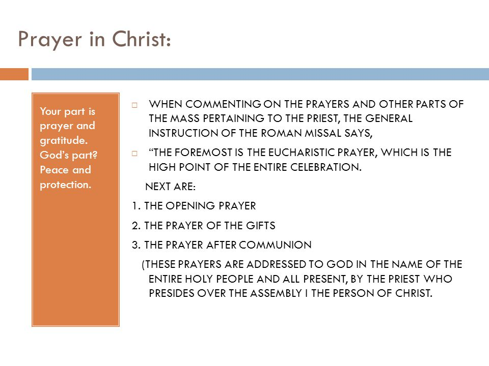 Prayer in Christ: Your part is prayer and gratitude. God's part Peace and protection.