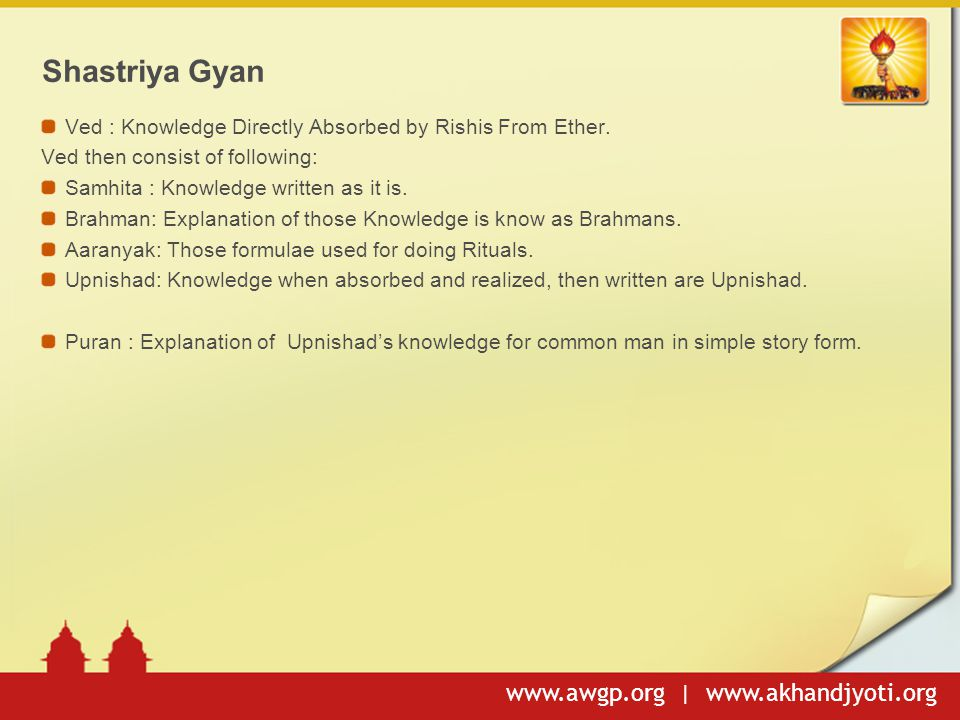 Shastriya Gyan Ved : Knowledge Directly Absorbed by Rishis From Ether.