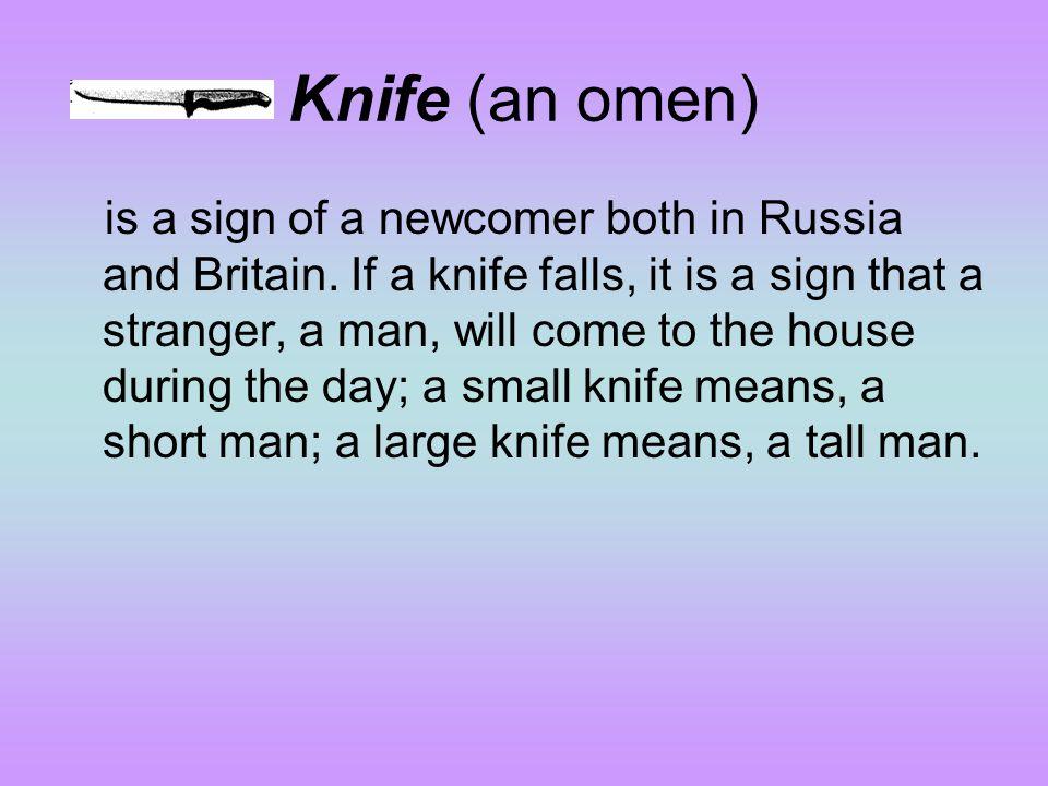 Knife (an omen)