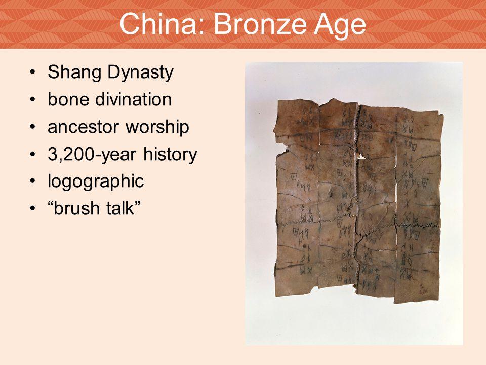 China: Bronze Age Shang Dynasty bone divination ancestor worship