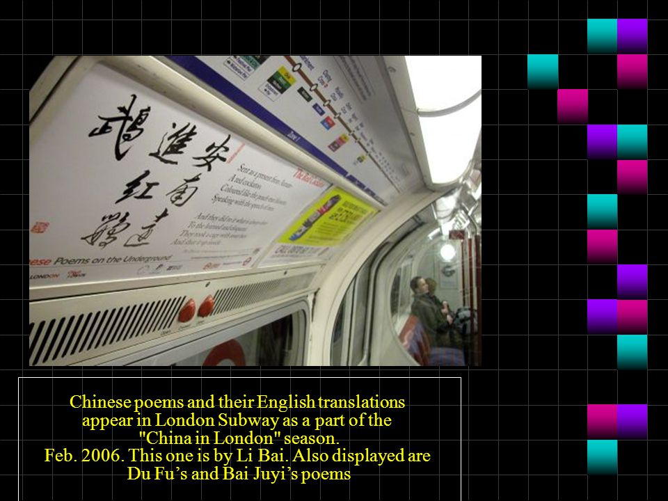 Chinese poems and their English translations