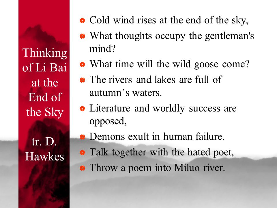 Thinking of Li Bai at the End of the Sky tr. D. Hawkes