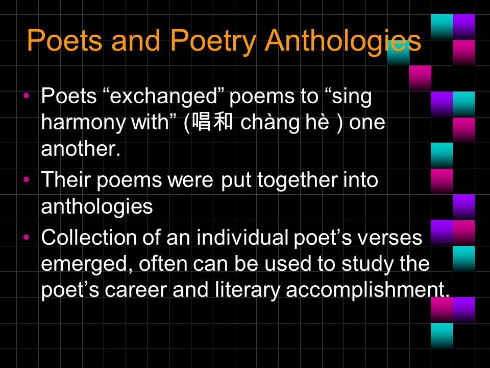 Poets and Poetry Anthologies