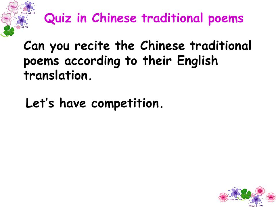 Quiz in Chinese traditional poems