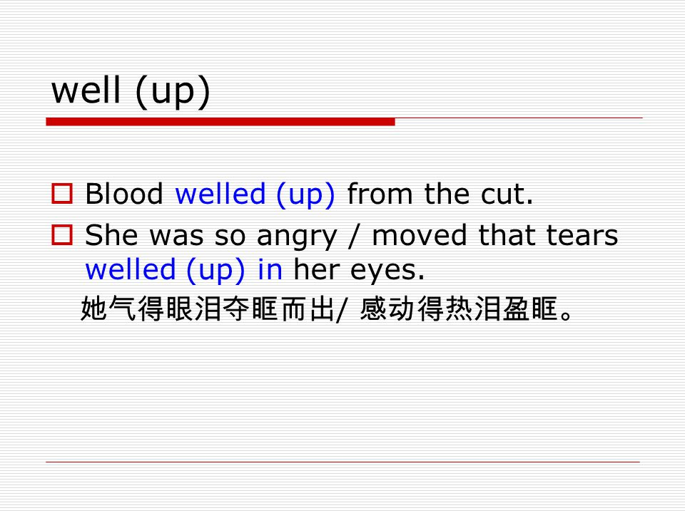 well (up) Blood welled (up) from the cut.