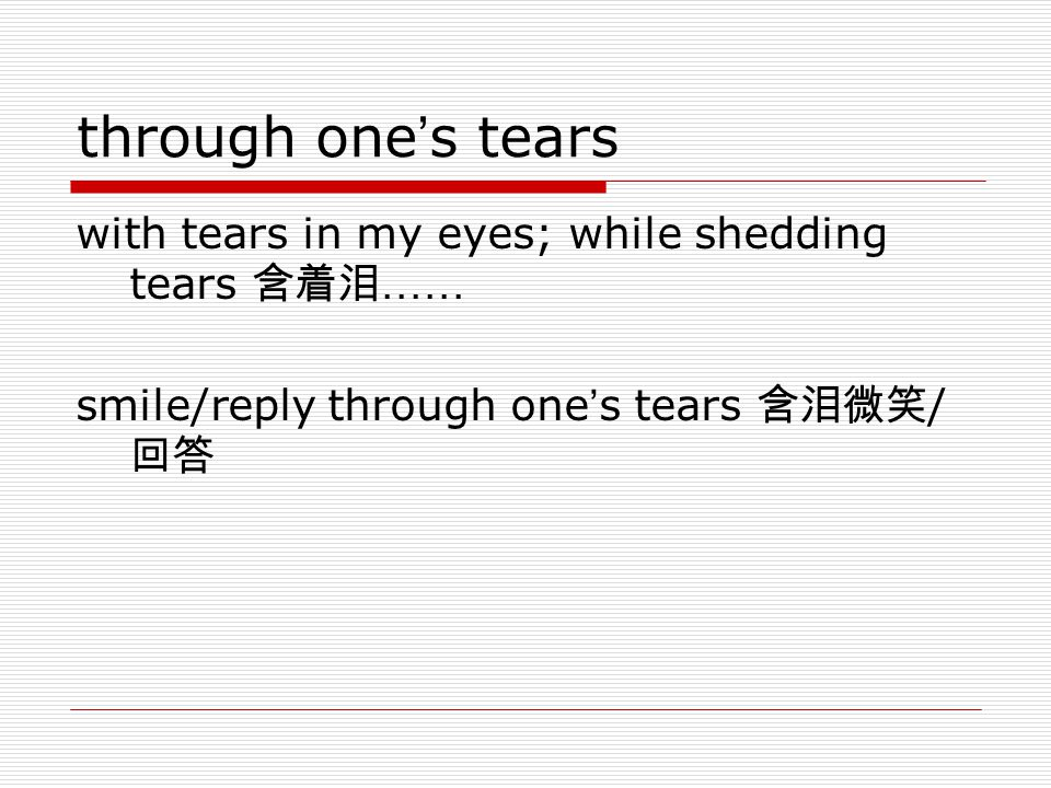 through one's tears with tears in my eyes; while shedding tears 含着泪……