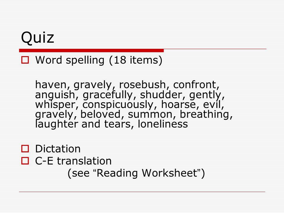 Quiz Word spelling (18 items)