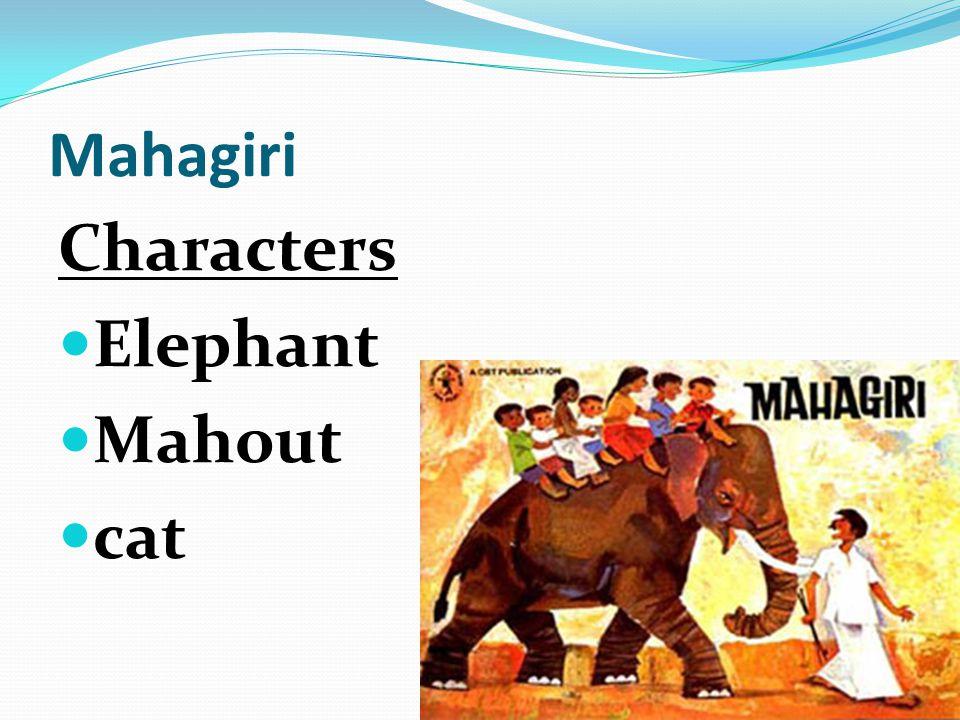 Mahagiri Characters Elephant Mahout cat