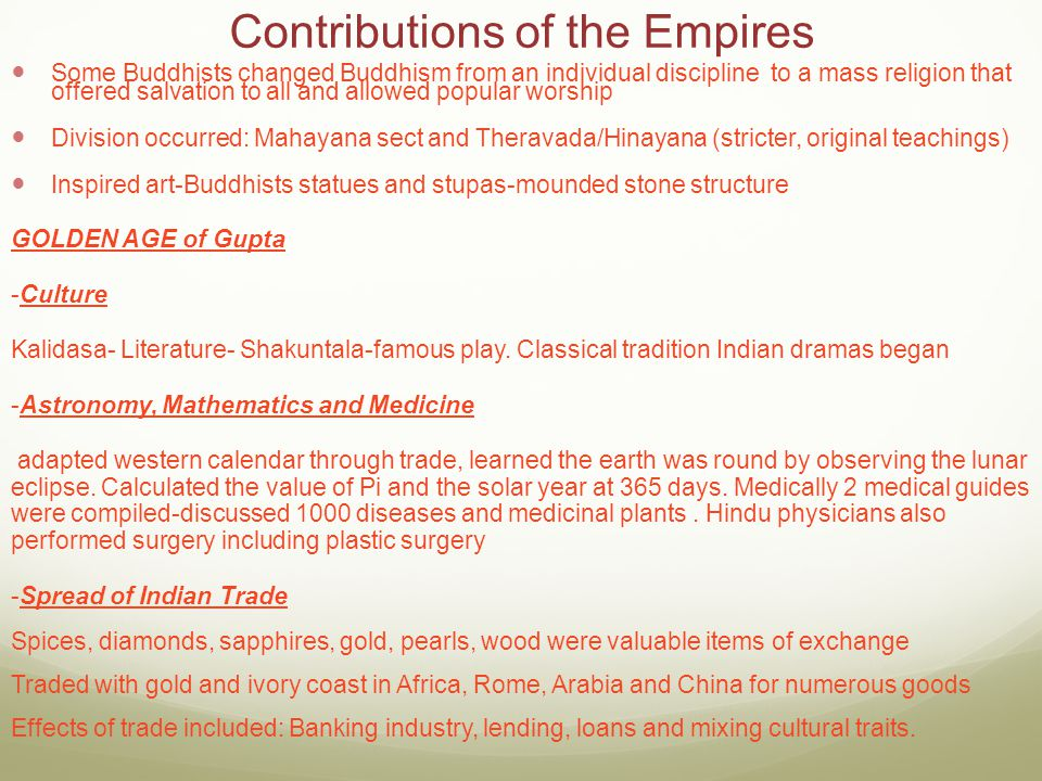 Contributions of the Empires